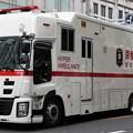 写真: 京都市消防局 特別装備隊 高度救急救護車