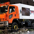 Photos: ISUZU 6X6