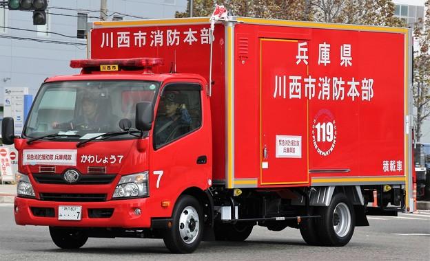 兵庫県川西市消防本部 資機材搬送車(積載車)