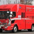 Photos: 三重県津市消防本部 lll型救助工作車