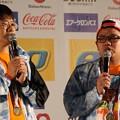 写真: 大阪マラソン2017 ミキ