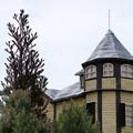 写真: 「外交官の家」