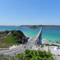Photos: 念願の角島大橋PART1
