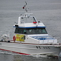 Photos: 大阪水上警察署 阪15 警備艇かわち