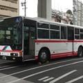 新名鉄バス色!