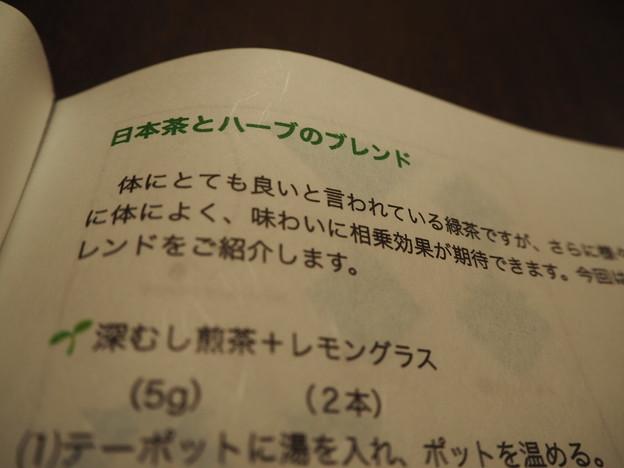Photos: 2