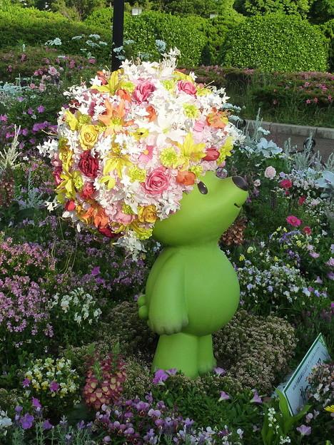 花アフロ♪GARDEN BEAR(ガーデンベア)