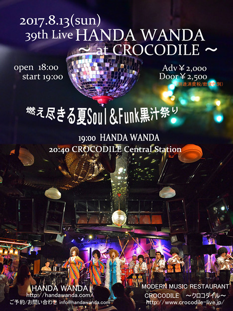 HANDA WANDA 39th Live~ at CROCODILE ~information