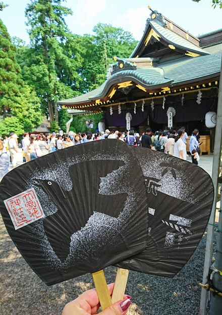 Photos: すもも祭☆府中市大國魂神社