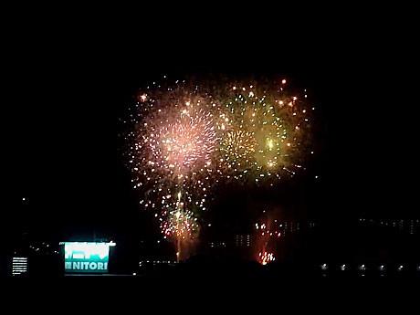 写真: ボートレース多摩川花火