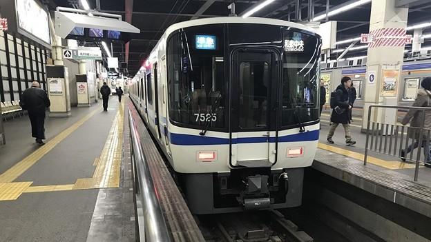 泉北高速鉄道7500形