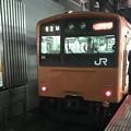 写真: 大阪環状線201系