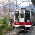 Photos: さよなら東武の快速列車の旅28