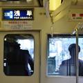 Photos: さよなら東武の快速列車の旅29