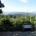写真: 170929-88高尾山・再び山頂の展望台