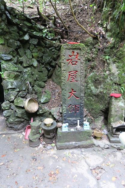 170929-103高尾山・6号路・岩屋大師