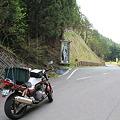 Photos: 110509-7坂本龍馬脱藩の地
