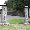 110509-8四国・中国地方ロングツーリング・坂本龍馬脱藩の地