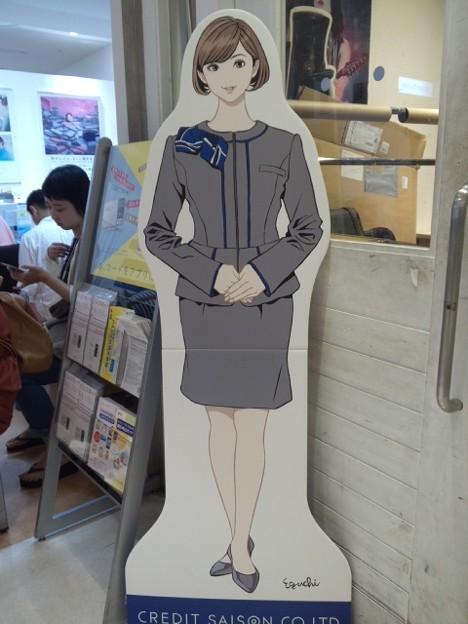 可愛いと思ったら江口先生の女の子だった。