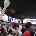 Photos: やったーホークス優勝!おめでとう!!