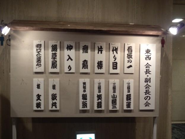 Photos: 博多天神落語祭面白かった!歌丸さん観られて良かった!