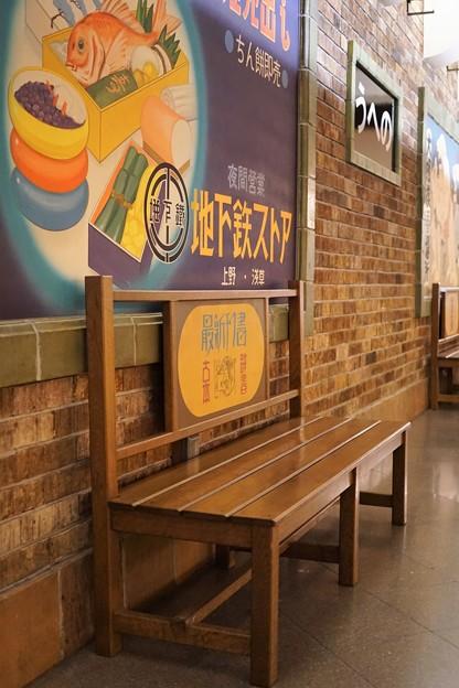 Photos: うへの駅