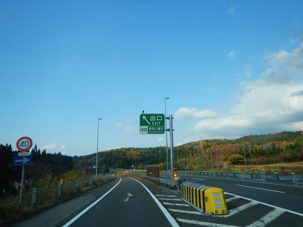 写真: 東北道 鹿角八幡平インター