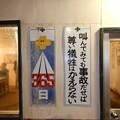 写真: 尾去沢鉱山 坑道内部8