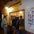 写真: 尾去沢鉱山 坑道内部9