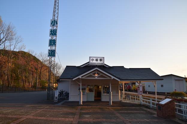 写真: 小坂鉄道レールパーク 小坂駅1