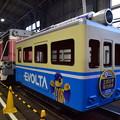 写真: 小坂鉄道レールパーク エボルタ電池機関車