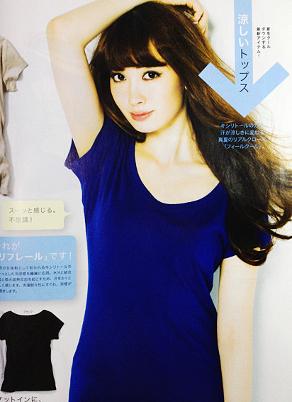 AKB48小嶋陽菜(PEACH JHON)