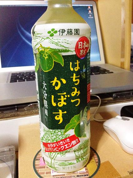 日本の果実 はちみつかぼす(伊藤園)