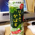 Photos: 日本の果実 はちみつかぼす(伊藤園)