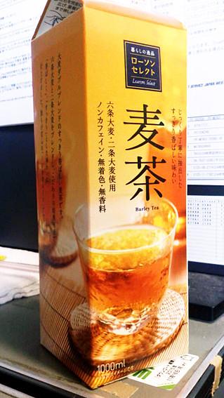 麦茶(ローソンセレクト)