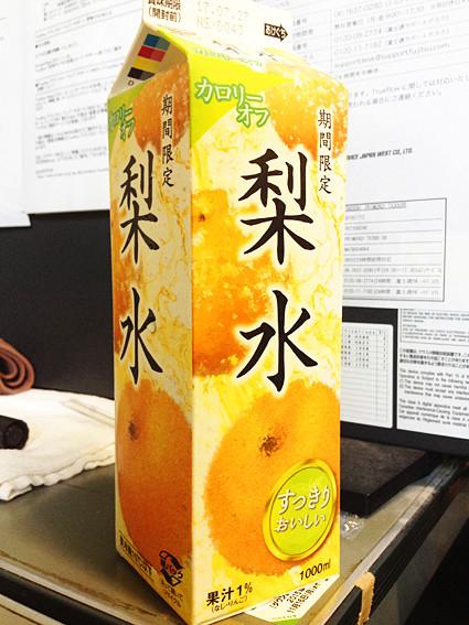 期間限定 梨水(日清ヨーク)