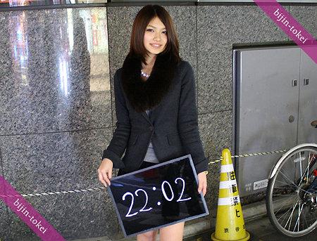 09/10/08 22:02 麻衣 san