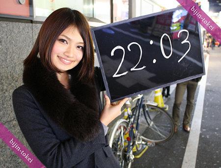 09/10/08 22:03 麻衣 san