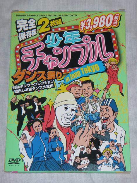 完全保存版 2枚組 少年チャンプルダンス祭り in Zepp Tokyo 最強ダンサーコレクション 蔵出しお宝ダンス大放出_Front