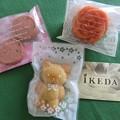 Photos: 「グランスイーツイケダ」焼き菓子