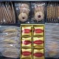 Photos: ホテルオークラ「マロングラッセ&クッキー詰合せ」
