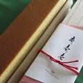 Photos: PALACE HOTEL TOKYO「日本酒ケーキ 壱ノ壱ノ壱」