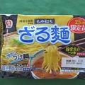 写真: シマダヤ「もみ打ち ざる麺・豚骨魚介つゆ」