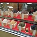 Photos: 匠あんこ堂(かねご製餡)「あんこスタンド のっけてあんこ」10種の餡