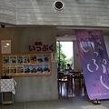 Photos: 道の駅 くりもと