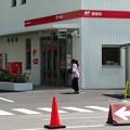 Photos: 船橋市地方卸売市場DSC07034