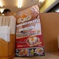 Photos: かつや@京成船橋P1000694