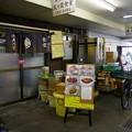 Photos: 大乃家食堂@船橋市場