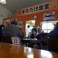 写真: 道の港まるたけ@鴨川P1010480