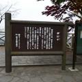 写真: 大平山@栃木市P1010592